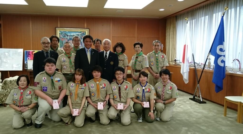 富士章県小川連盟長表敬訪問